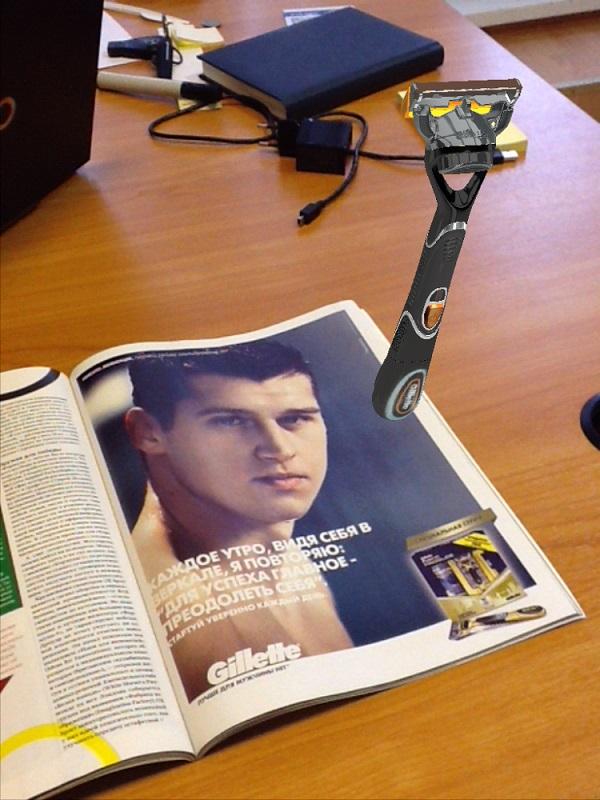 Модель бритвенного станка Gillette от PlayDisplay в журнале