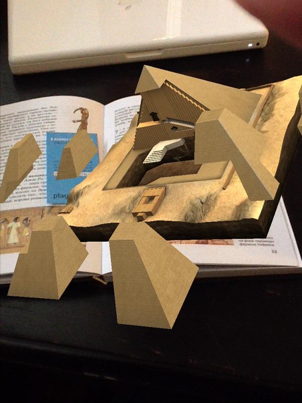 Древние пирамиды через призму суперсовременной AR