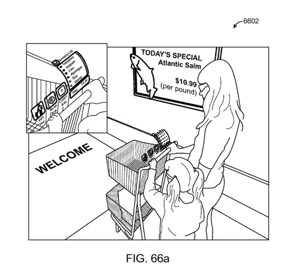 google-magic-leap-patents-0060.0
