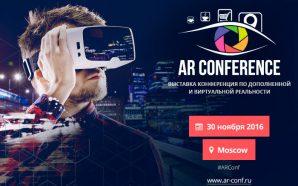 AR Conference — третья международная выставка конференция по технологиям дополненной…